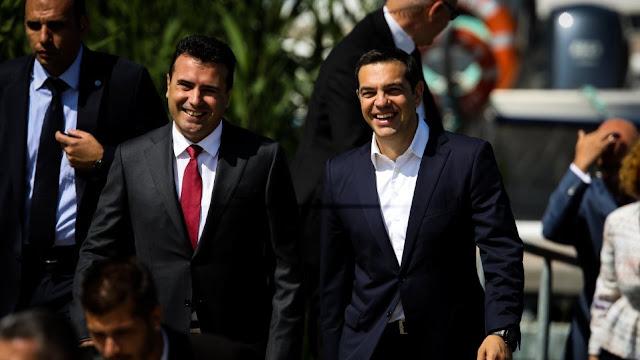 Το Ουράνιο Τόξο καλεί την Ελλάδα να ζητήσει συγγνώμη για τα «εγκλήματα» εναντίον του... μακεδονικού λαού!