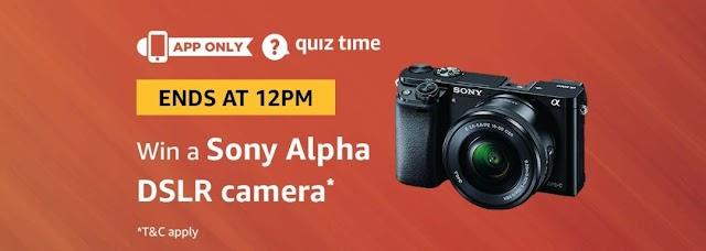 Amazon 15th Jan Quiz Answer- FreeSony Alpha DSLR Camera