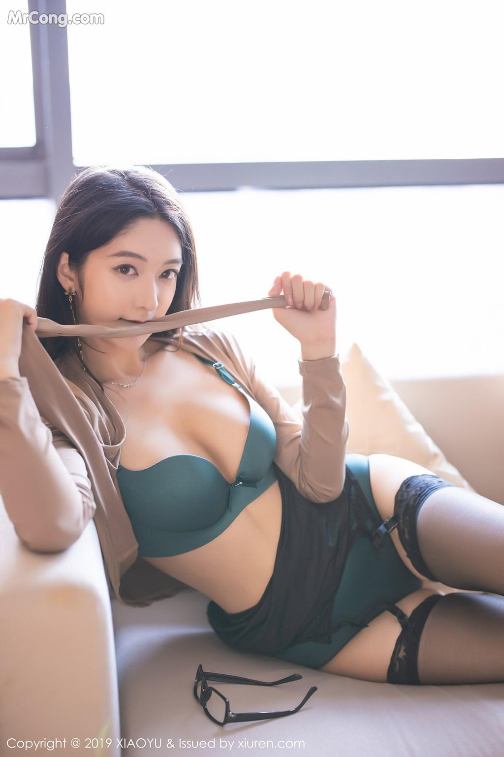 XiaoYu Vol.154: Xiao Reba (Angela小热巴) (97P)
