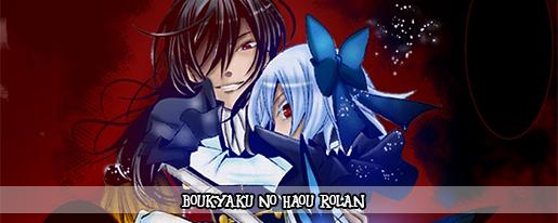 http://www.candy-scans.pl/p/boukyaku-no-haou-rolan.html