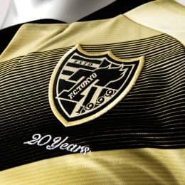 FC東京 2018 ユニフォーム-FP-20周年記念