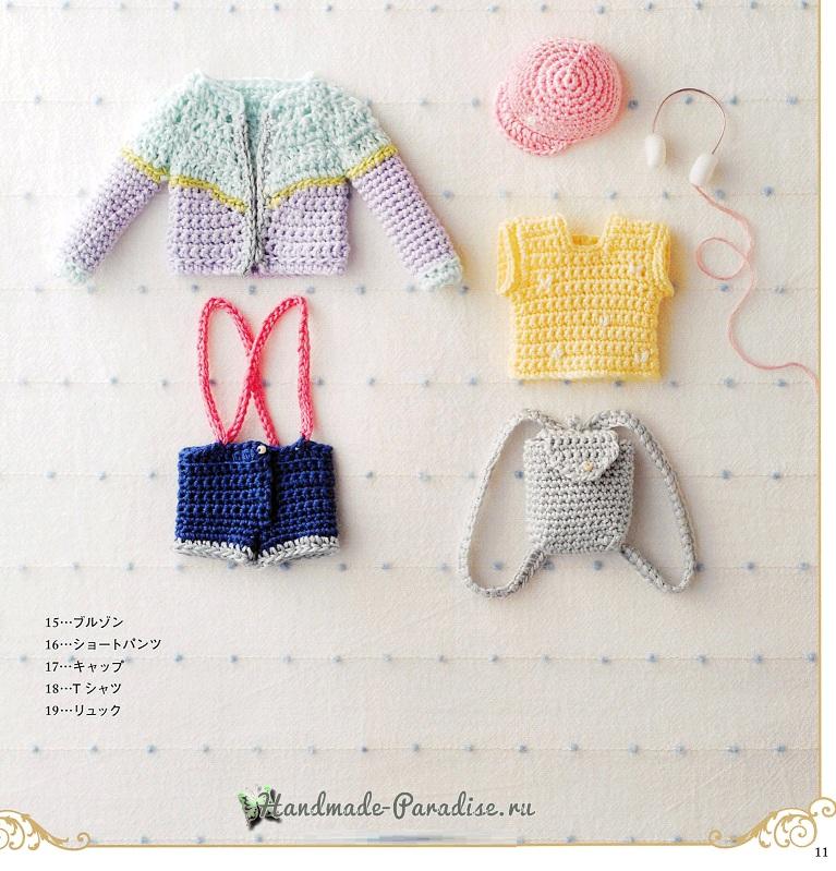 Вязаная одежда для кукол. Схемы вязания (9)