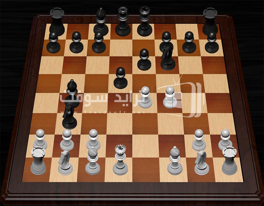 تحميل لعبة الشطرنج مجانا للكمبيوتر