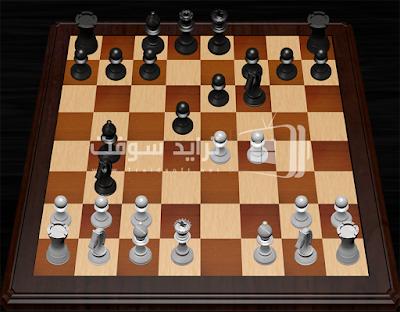 تحميل وتنزيل لعبة الشطرنج للكمبيوتر