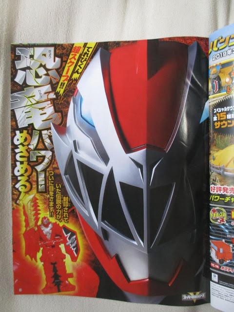 Kishiryu Sentai Ryuusouger January Scans!