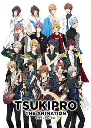 Tsukipro The Animation [13/13] [HD] [MEGA]