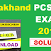 Solution Of Uttarakhand PCS pre Exam 2017