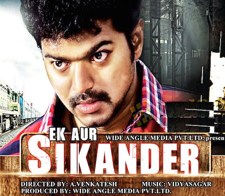 Ek Aur Sikander (2015) Hindi Dubbed Full Movie