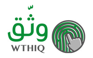 MOI ABSHER WATHIQ SERVICE FOR SIM ACTIVATION