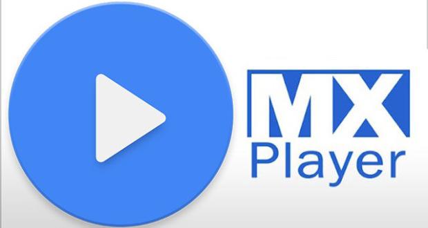 تحميل مشغل الفيديو mx player للكمبيوتر