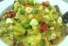 طريقة عمل خضار بصوص الكارى  Vegetables with curry sauce recipe