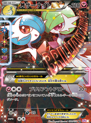 Pok mon tcg headquarters xy 9 5 39 generations 39 set review - Table des types pokemon xy ...