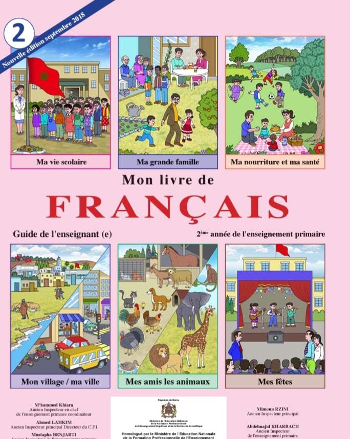 Guide De L Enseignant E Mon Livre De Francais 2eme Aep 2018
