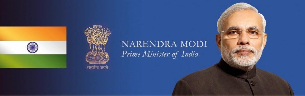 Contact PM Narendra Modi