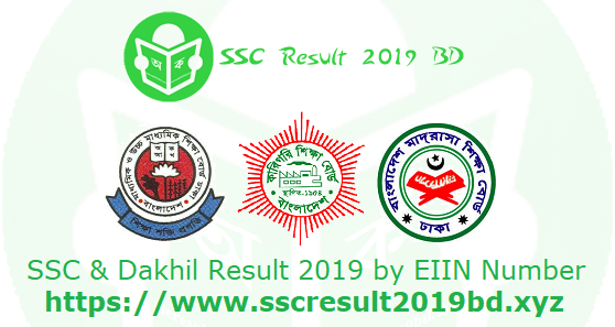 institute wise dakhil result 2019, dakhil result 2019 by eiin number, dakhil result 2019 by check by eiin number, dakhil result 2019 check by eiin, institute wise dakhil result 2019 by eiin number, institute wise dakhil result 2019 by eiin, institute wise dakhil exam result 2019 by eiin number, institute wise dakhil exam result 2019 by eiin, institute wise dakhil exam  result 2019 by check by eiin number, institute wise dakhil exam  result 2019 by check by eiin