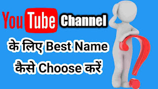 Find best YouTube channel name