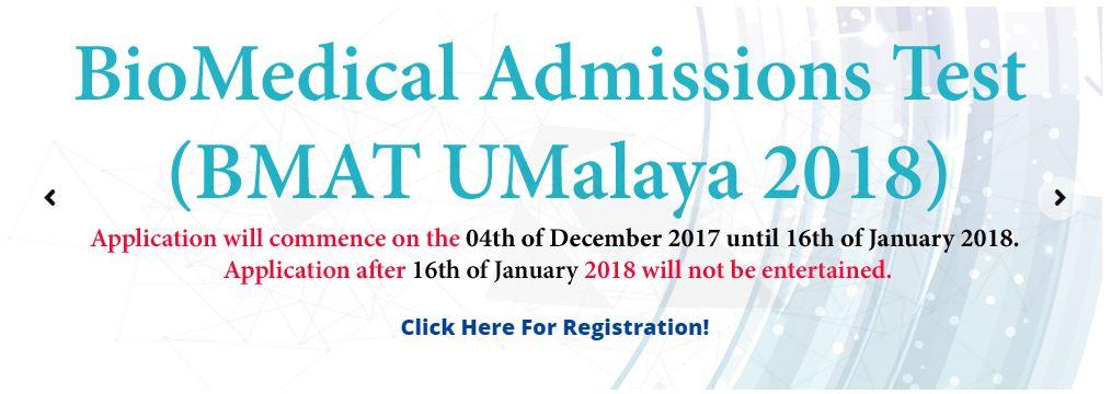 Syarat Kemasukan Universiti Malaya Lepasan Stam Surat Rasmi C