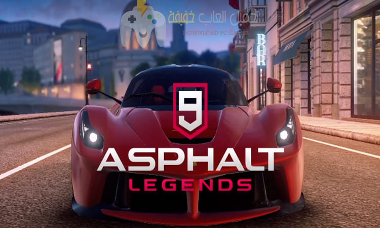تحميل لعبة Asphalt 9 للكمبيوتر والاندرويد