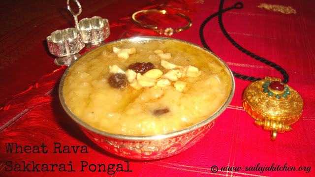 images of Wheat Rava Sweet Pongal Recipe / Wheat Rava Sakkarai Pongal Recipe / Samba Godhumai Sakkarai Pongal Recipe
