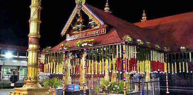 कल दिनभर के लिए फिर खुलेगा मंदिर