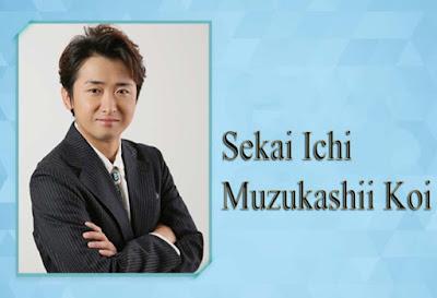 Sinopsis Drama Jepang Sekai Ichi Muzukashii