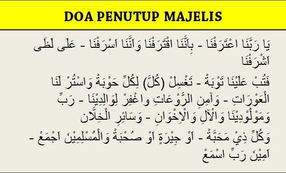 2 Doa Penutup Majelis yang Sesuai Sunnah Rasululloh dan