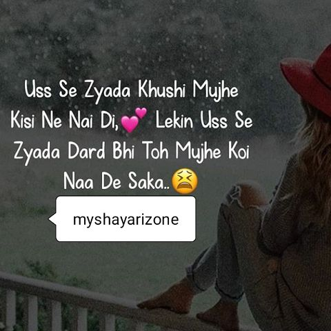 Very Sensitive Dard Bhari Love Lines Picture SMS in Hindi