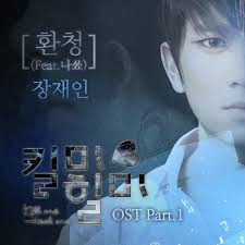 Jang-Jae-In-Feat-Na-Show - Auditory-Hallucination-m4a