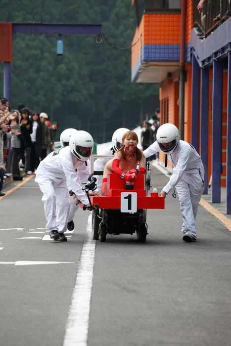 Dildo Cart Ride 44