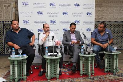 Les manifestations du Rif et la conjoncture économique au cœur du débat de l'organisation de la jeunesse du PAM