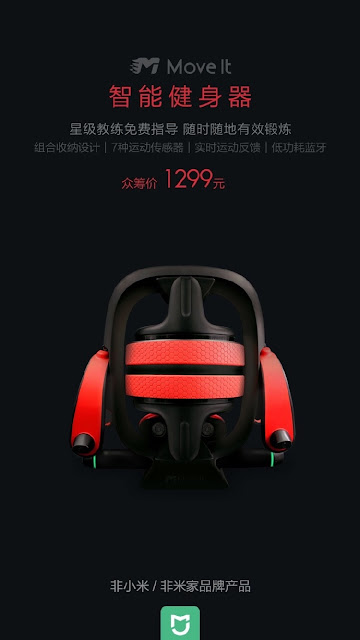 Xiaomi launches smart multi-purpose fitness device priced at 1299 Yuan ($ 188)