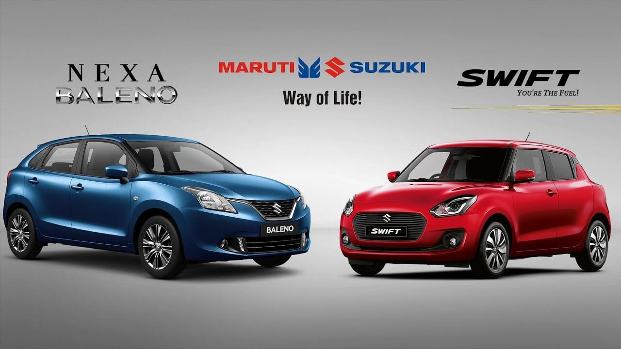 Maruti Swift 2018 vs Baleno