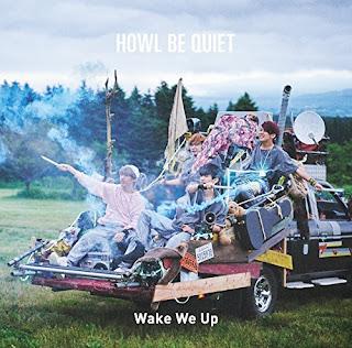 HOWL BE QUIET - Wake We Up 歌詞 TVアニメ「DAYS」OP主題歌
