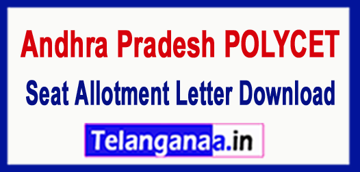 AP POLYCET Seat Allotment Letter 2017 Download