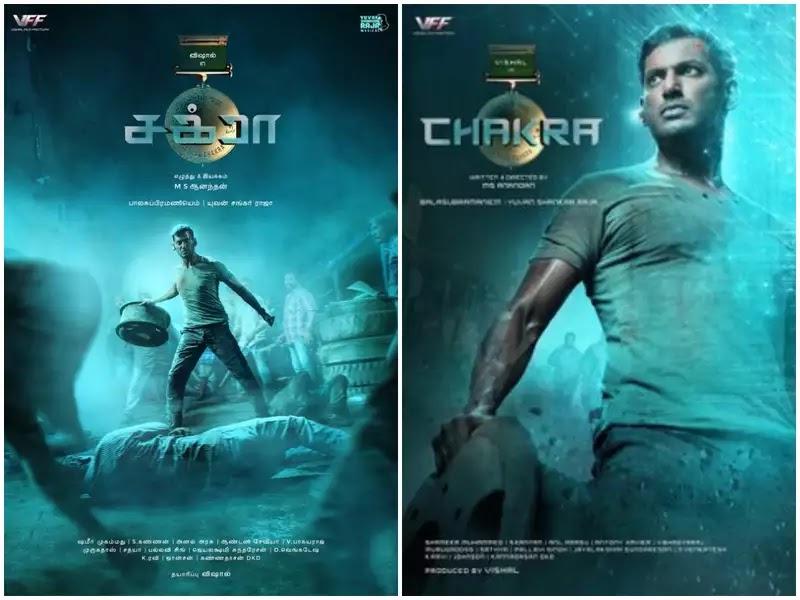 Vishal Chakra Movierulz