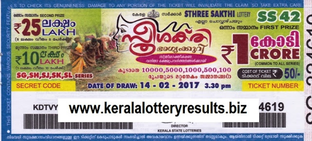 Kerala lottery result official copy of Sthree Sakthi (SS-56)
