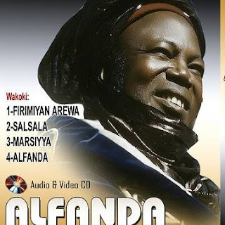 Aminu Ala Alfanda Album