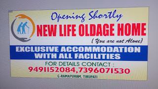 New Life Old age Home Tirupati