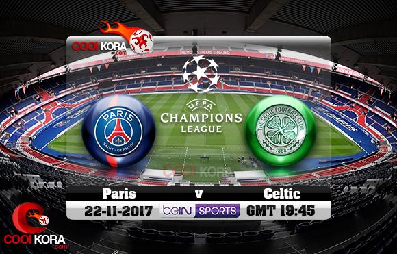 مشاهدة مباراة باريس سان جيرمان وسيلتك اليوم 22-11-2017 في دوري أبطال أوروبا