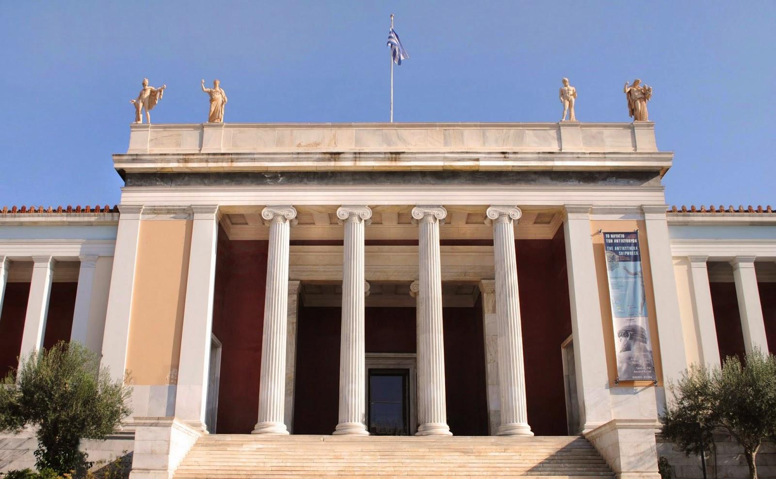 Αποτέλεσμα εικόνας για εθνικό αρχαιολογικό μουσείο