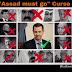 """ΣΟΚΑΡΙΣΤΙΚΑ ΣΤΟΙΧΕΙΑ της επιχείρησης """"Assad must go"""" και το … To ελληνικό """"άρωμα"""" στην υπόθεση..."""