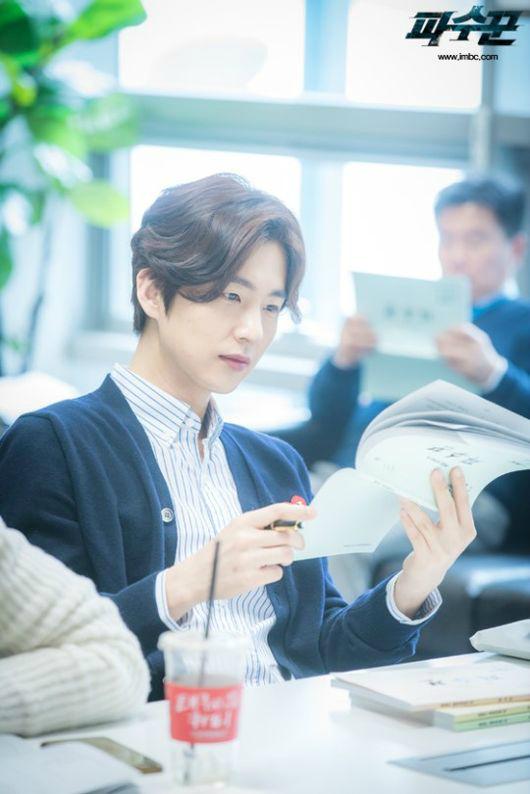 Shin Dong Wook Ungkapkan Rasa Syukurnya Bisa Kembali ...