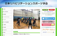 http://jars.kenkyuukai.jp/