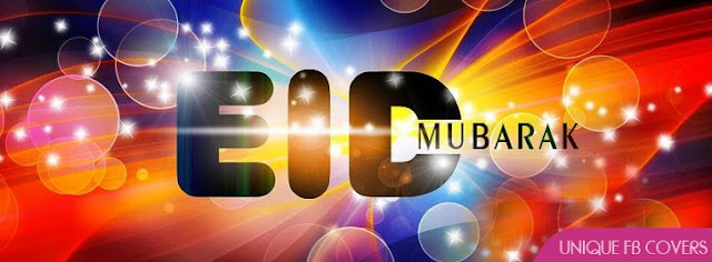 Eid Messages In Urdu