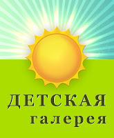 http://www.withsmile.ru/2018/01/kids-link-40.html