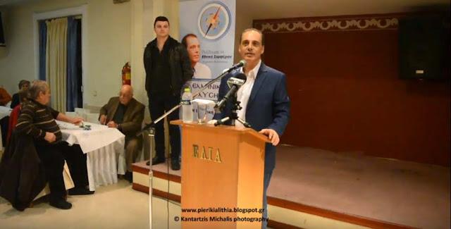 Κυριάκος Βελόπουλος σήμερα στην Κατερίνη. (ΒΙΝΤΕΟ)