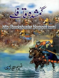 Free Download Urdu Book Gumshuda Qaafley