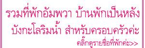 http://khunnaiver.blogspot.com/2017/06/19.html