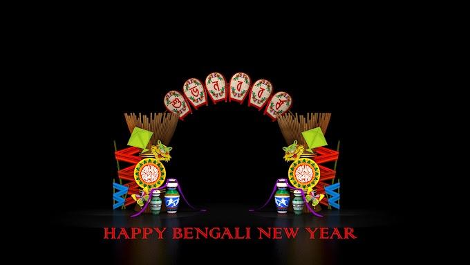 Celebration Of Bangla New Year's Day