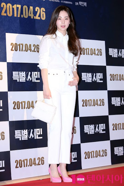 Sohee watched the VIP premiere of 'The Mayor'